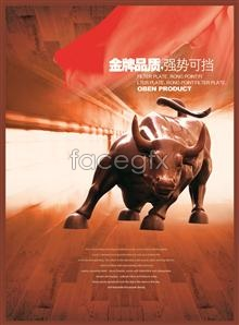 Link topsd ads taurus quality medal gold floor wood Creative
