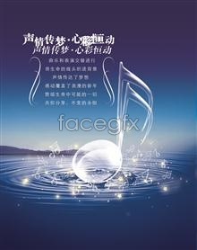 Link toCrystal accent heart dream melody and emotion color constant touch psd