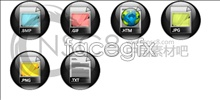 Crystal ball file icon