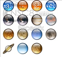 Link toCrystal ball texture icon
