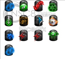 Crystal software desktop icons