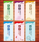Link toCulture sign panels vector