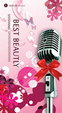 Link toCurrent pink microphone psd
