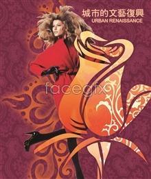 Link toCurrents up to fashion new women abstract psd