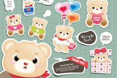 Link toCute cartoon baby bear stickers vector