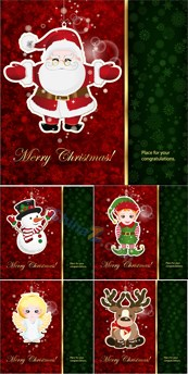 Link toCute christmas card vector design