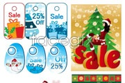 Link toCute christmas discount sales vector
