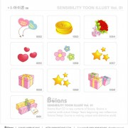 Link toCute kids toy with elements icons vector 03 free