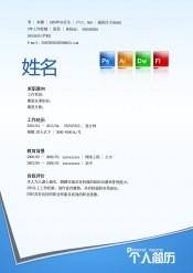 Link toCv template design source files psd free