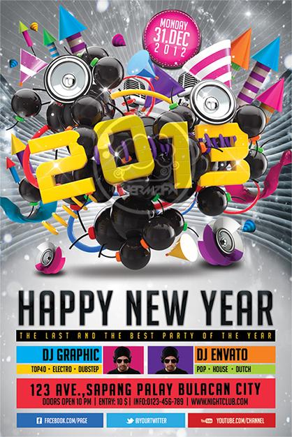 2013 Happy New Year!
