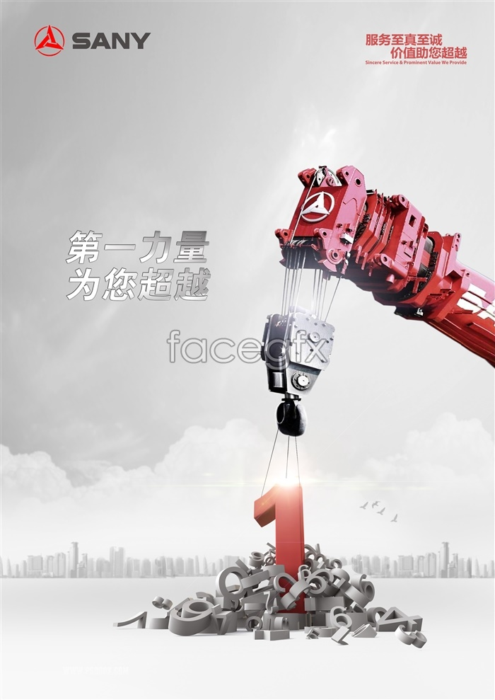 31 Heavy Construction Machinery Advertisement Psd Over