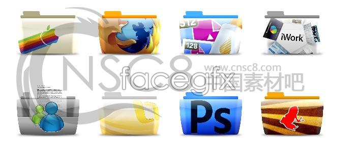 512 folder icons