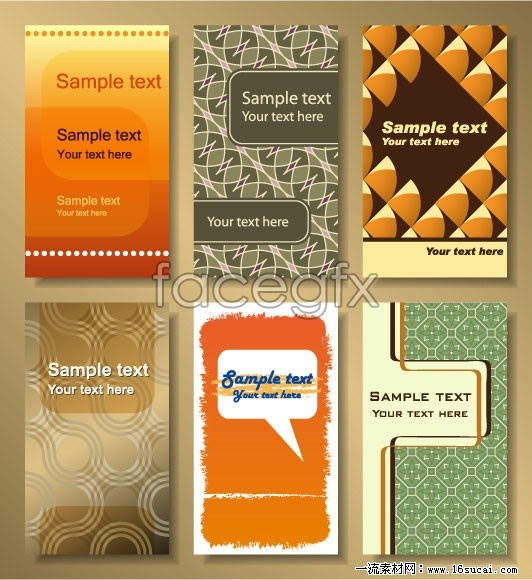 A beautiful business card background vector