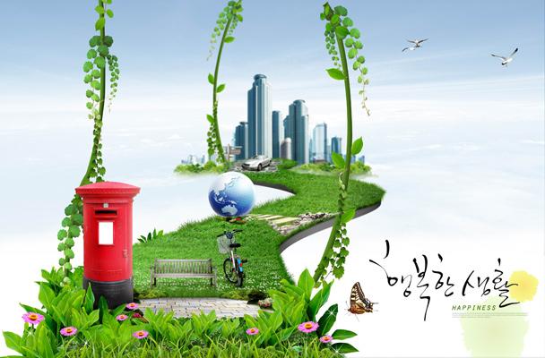 Air city garden psd over millions vectors stock photos hd air city garden psd toneelgroepblik Images