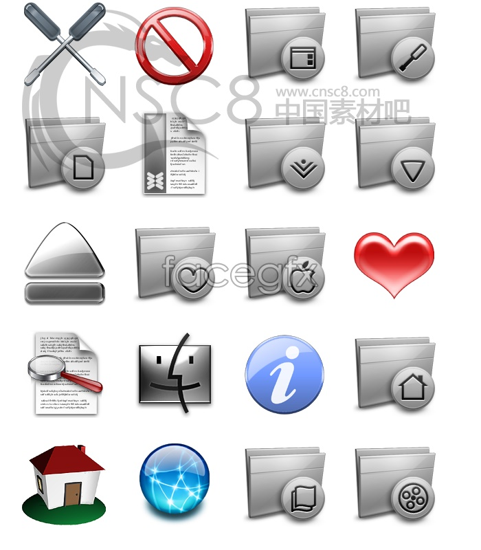 Apple desktop icons