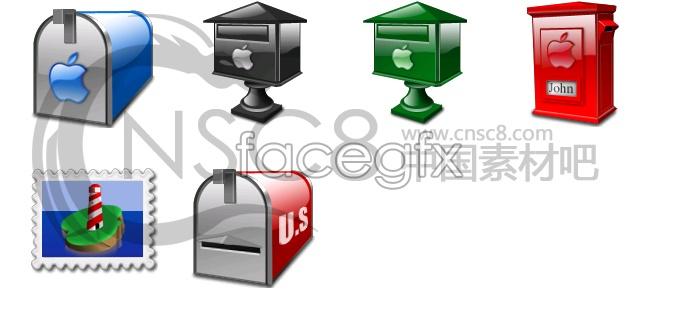 Apple! mailbox icon series