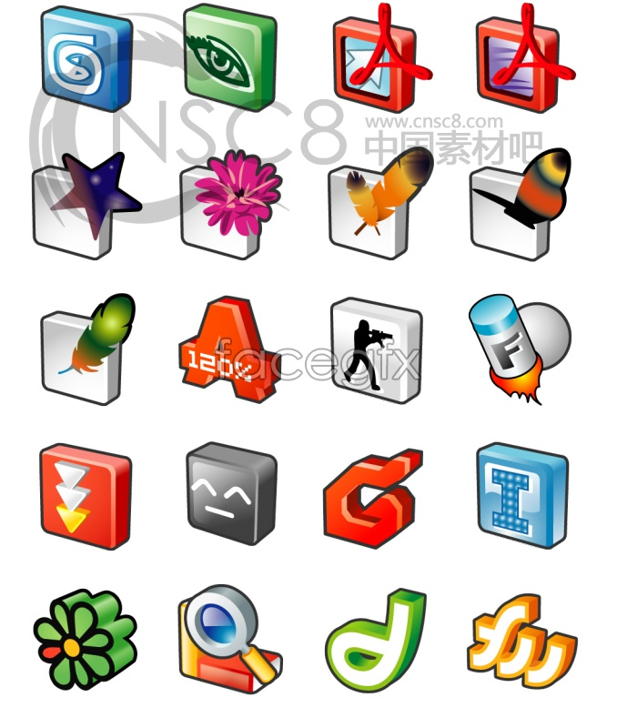 Application software system replacement icons