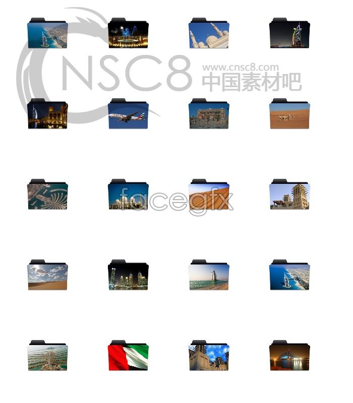 Attractions in folders desktop icons