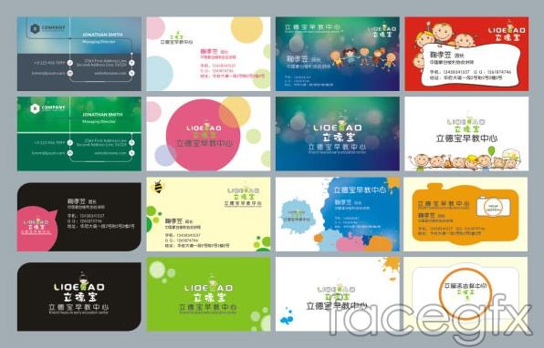 Babies early childhood education cards vector over millions babies early childhood education cards vector toneelgroepblik Gallery