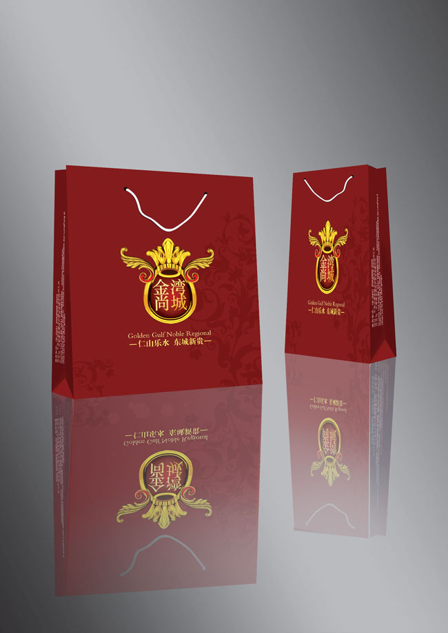 Bags graphic design PSD