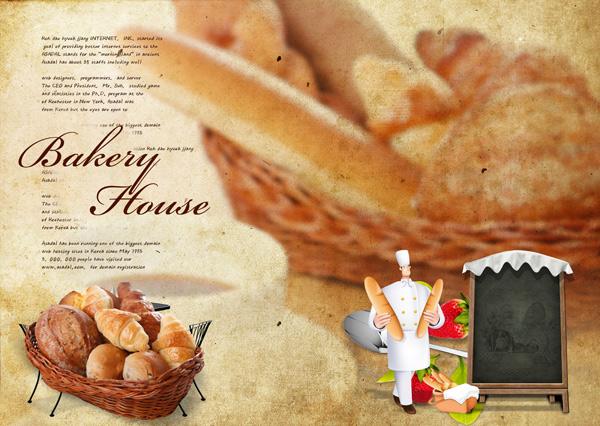 Bakery introduction PSD