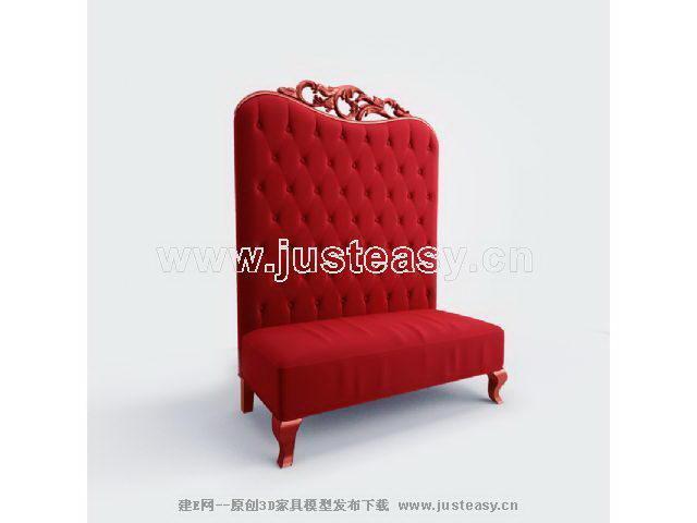 Bao Yang sofa chair 3D model (including materials)