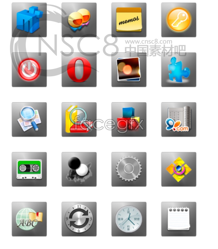 Beautiful mobile small icons
