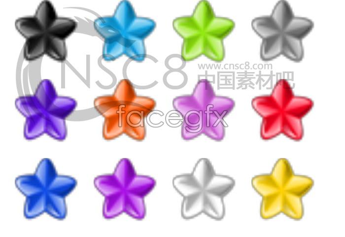 Beautiful stars icon