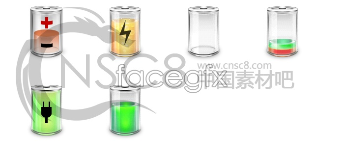 Beautiful transparent battery icon