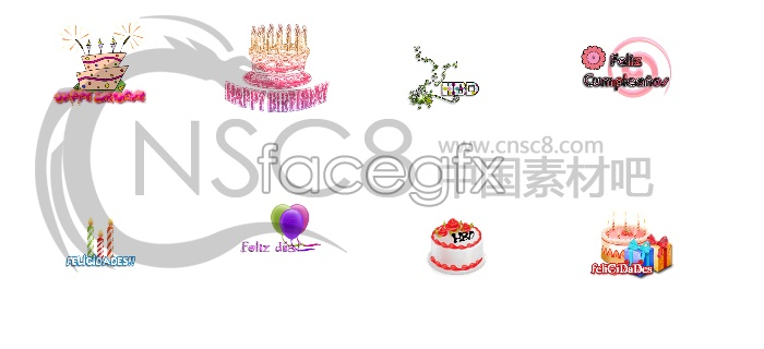 Birthday party desktop icons