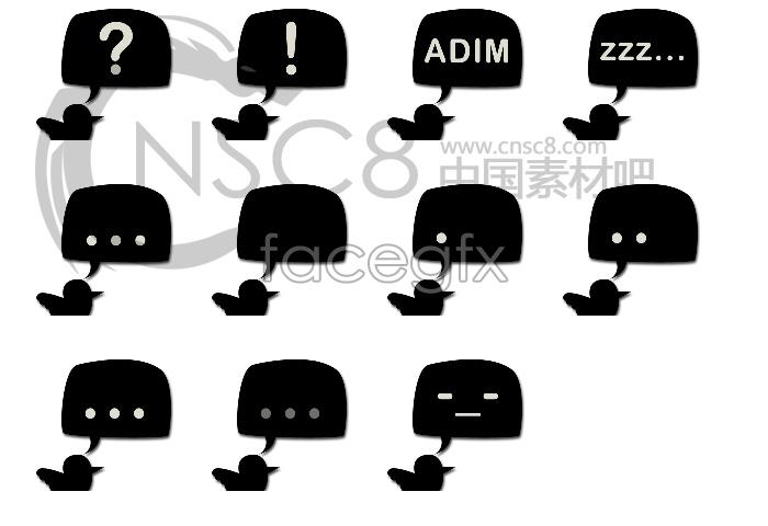 Black computer icons