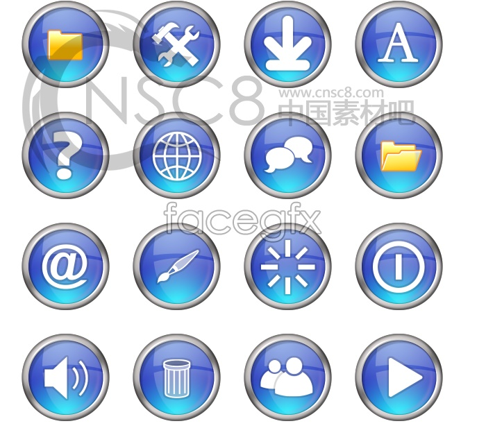 Blue compass series icon