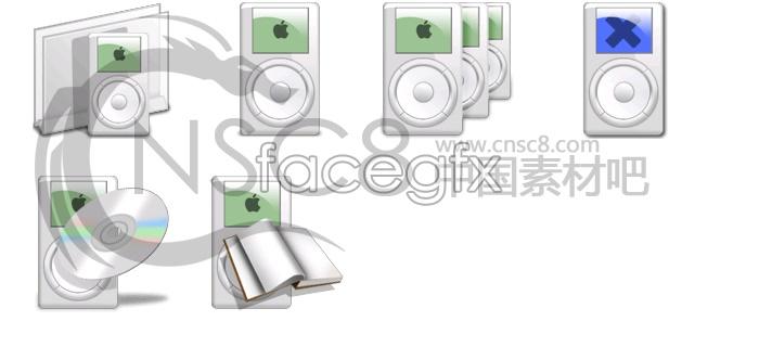 Bright Apple tray icon
