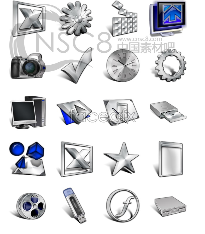 Bright metal system icons