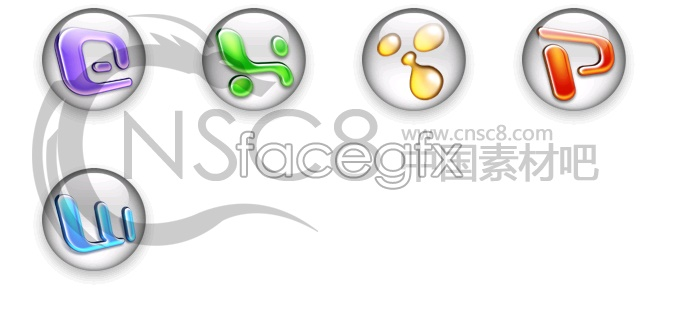 Bright software logo