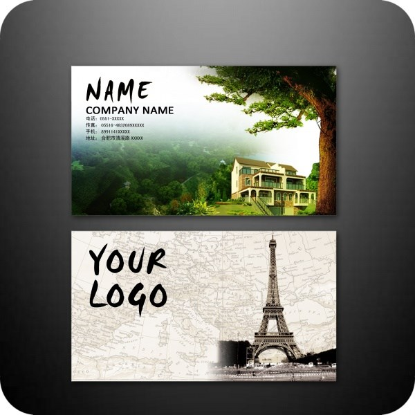 travel agency business card templates free download