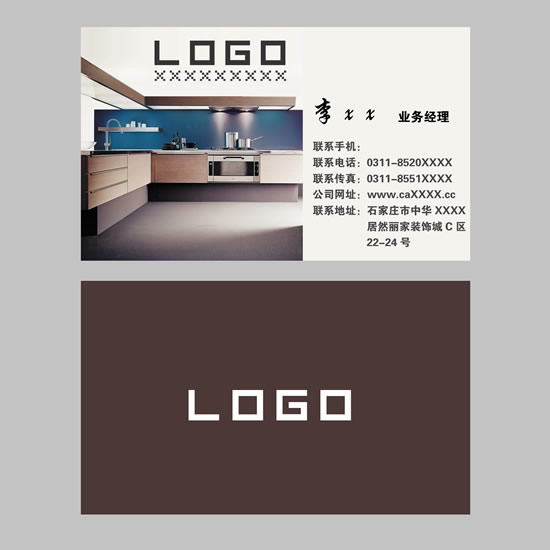 Cabinets Equipment Industry Business Cards Psd