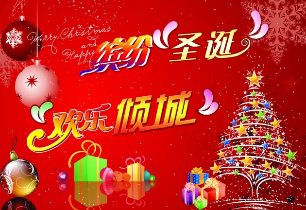Celebrate Christmas hand-picture download