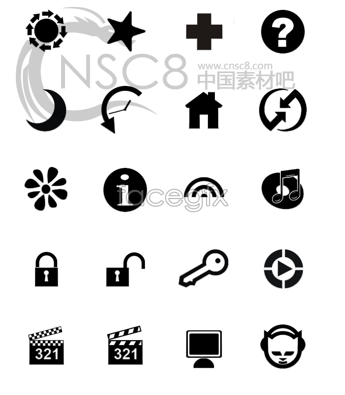 Character design logo in black and white icon