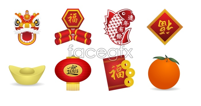 China wind computer icons