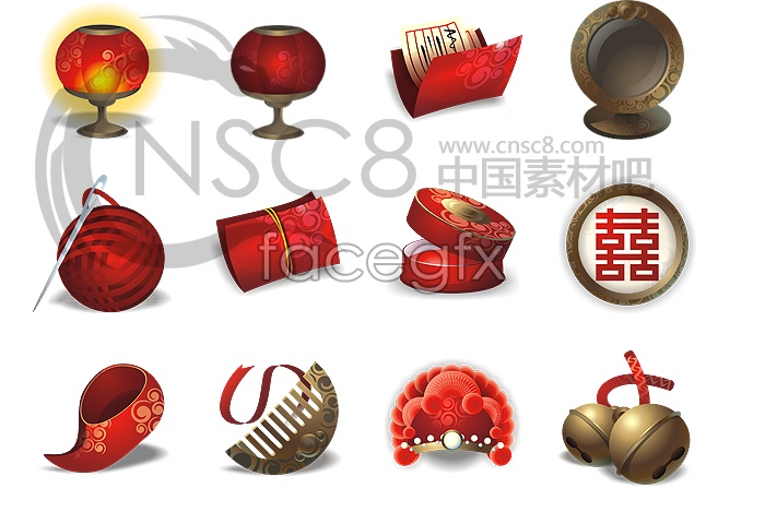 China wind systems icons