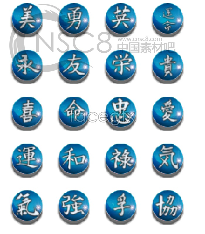 Chinese chess icon