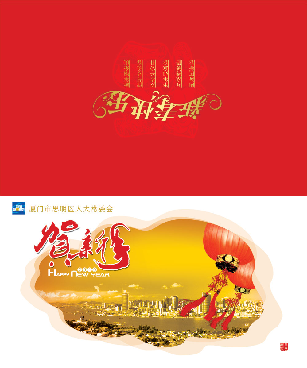 Chinese new year greeting cards psd over millions vectors stock chinese new year greeting cards psd alramifo Gallery