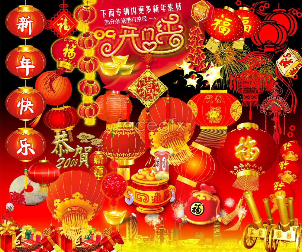 Chinese new year lantern element psd over millions vectors chinese new year lantern element psd alramifo Gallery