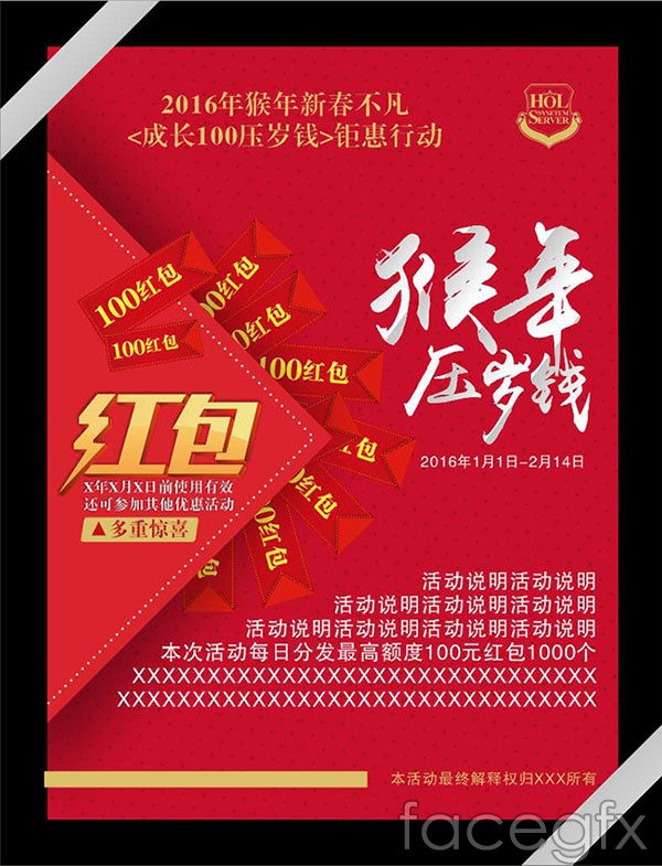 Chinese new year lucky money poster vector over millions vectors chinese new year lucky money poster vector toneelgroepblik Image collections