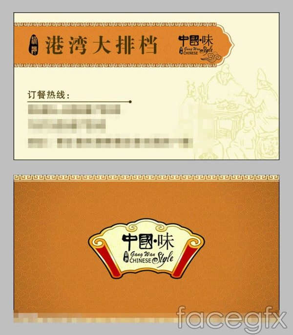 Chinese restaurant business cards vector over millions vectors chinese restaurant business cards vector reheart Gallery