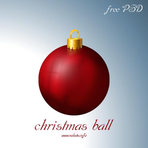 Christmas ball – free psd