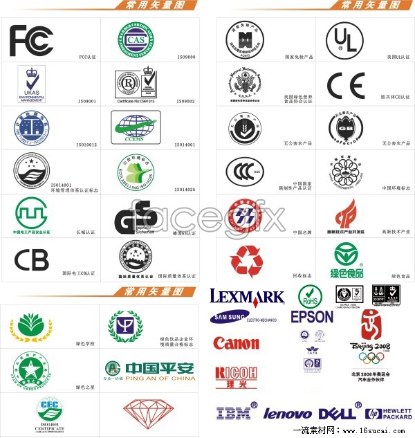 Common certification marks in cdr format vector – Over ...
