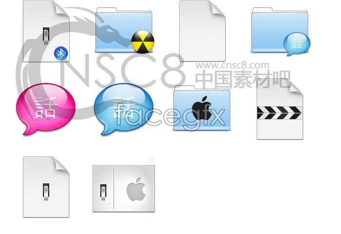 Computer Apple style icon