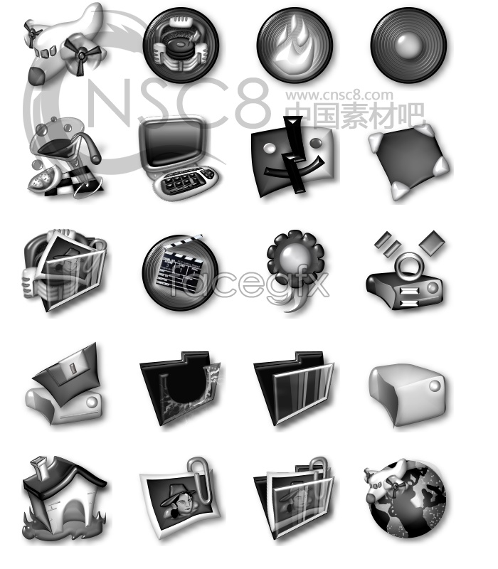Cool! Black system icons